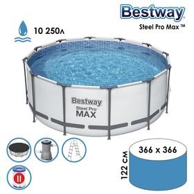 Бассейн каркасный Steel Pro, 366 х 122 см, фильтр-насос, лестница, подстилка, тент