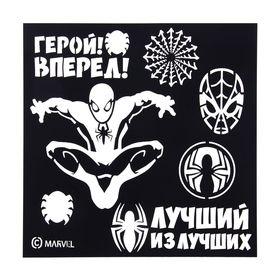 """Трафарет для творчества """"Супергерой"""", Человек-Паук"""