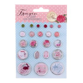 "Brads scrapbooking embellishment DIY making kit for scrapbooking""Happiness is easy"", 9 x 12 cm"