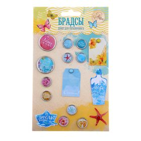 "Brads scrapbooking embellishment DIY making kit for scrapbooking with cardboard decor ""My sea"", 11 x 14 cm"