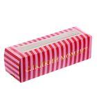Коробочка для кондитерских изделий «Сладкий момент», 18 х 5,5 х 5,5 см