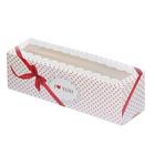 Коробочка для кондитерских изделий «С любовью», 18 х 5,5 х 5,5 см