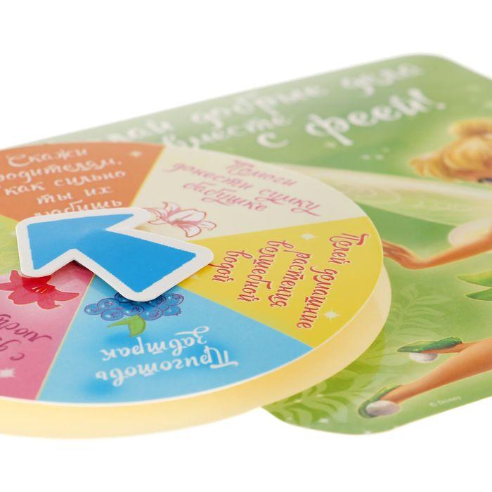 Магнит-рулетка для гадания на открытке