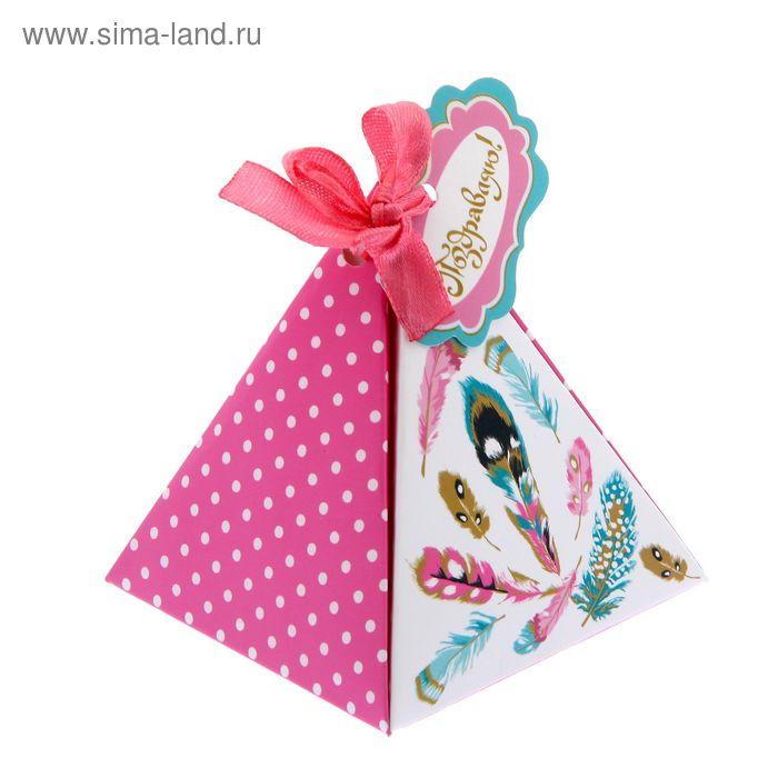 """Коробка пирамидка """"Фуксия"""",7,2 х7,2см"""
