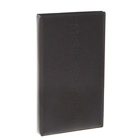 Визитница на 60 карт, 3 карты на 1 листе, обложка ПВХ, коричневая/чёрная, МИКС,