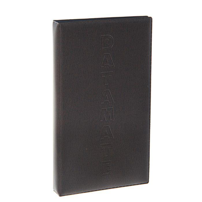 Визитница на 120 карт, 3 карты на 1 листе, 2 карты помещаются в 1 ячейку, обложка ПВХ, коричневая/чёрная, МИКС,