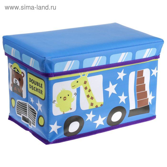 "Короб для хранения 40х25х25 см ""Автобус с животными"", цвет синий"