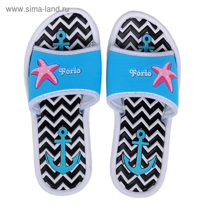 Туфли пляжные детские Forio арт. 238-5803 (голубой) (р. 32)