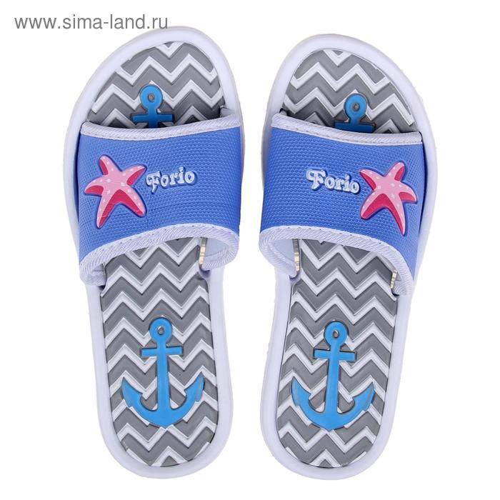 Туфли пляжные детские Forio арт. 238-5803 (синий) (р. 33)