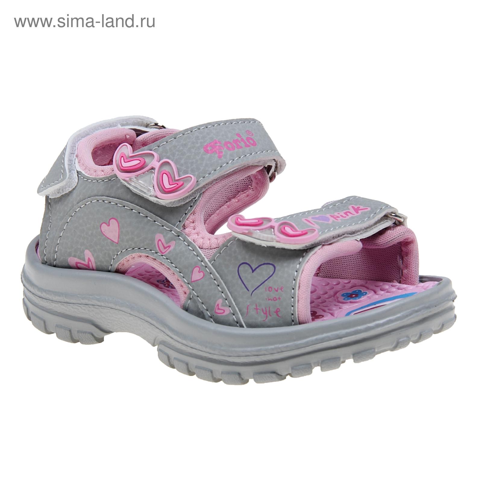 055a5d67f Туфли пляжные детские Forio арт. 256-5603 (серый) (р. 24) (1320062 ...