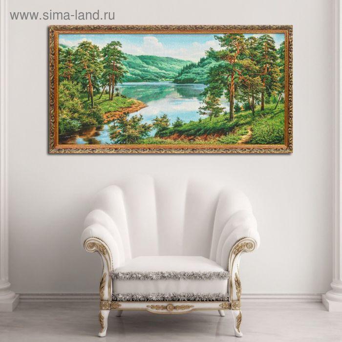 """Гобеленовая картина """"Озеро в Тайге"""""""