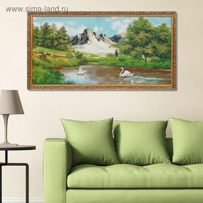 """Гобеленовая картина """"Лебеди и горы"""""""