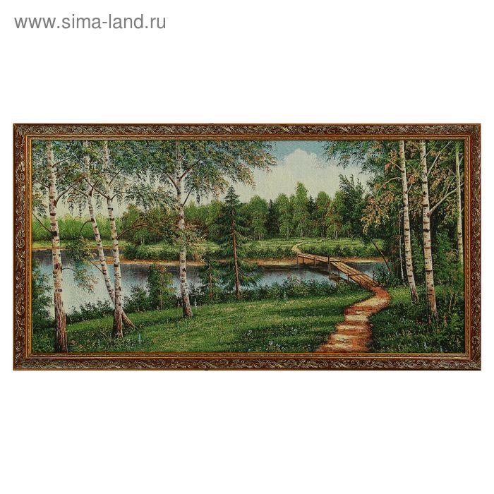 """Гобеленовая картина """"Тропа через реку к лесу"""""""