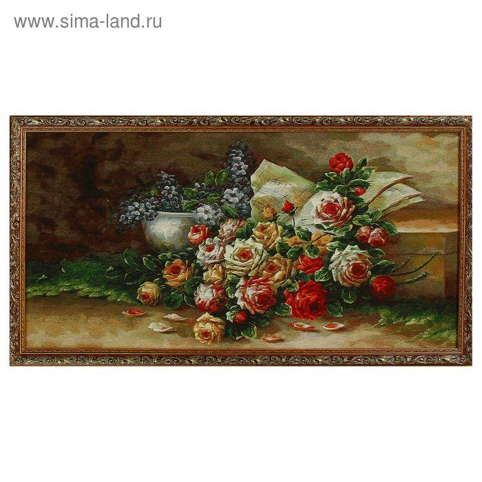 """Гобеленовая картина """"Розы на страницах книги"""""""