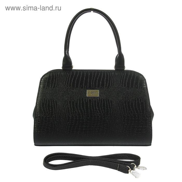 Сумка женская, 1 отдел на молнии, наружный карман, чёрная