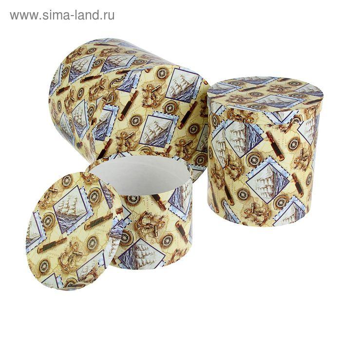 """Набор коробок круглых 3 в 1 """"Парусники"""""""