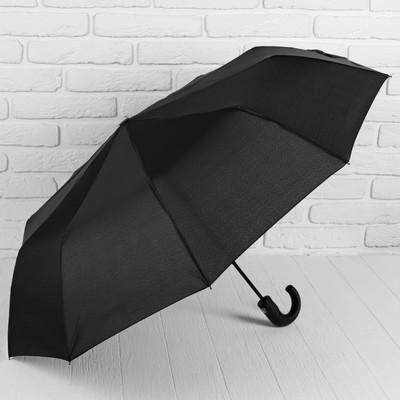 Зонт полуавтомат, R=50см, цвет чёрный