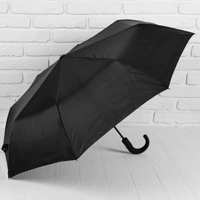Зонт полуавтомат, R=48см, цвет чёрный