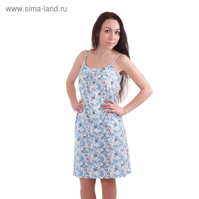 Сорочка женская, рост 158-164 см, размер 48, цвет голубой (арт. PK1862/01)