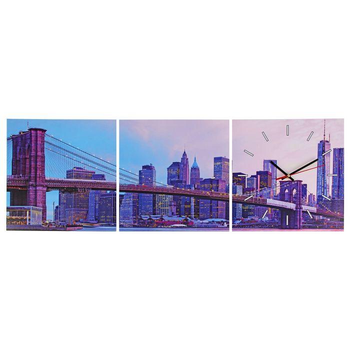 """Часы настенные модульные """"Бруклинский мост"""", 33х33 см"""