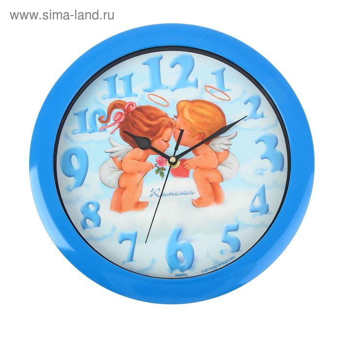 """Часы настенные круглые """"Ангелочки"""""""