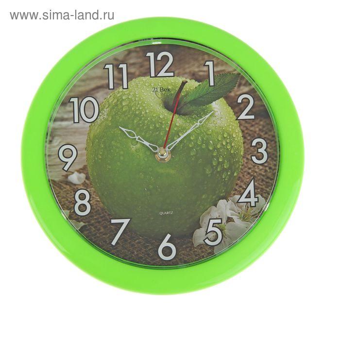 """Часы настенные круглые """"Зеленое яблоко"""", 23х23 см"""