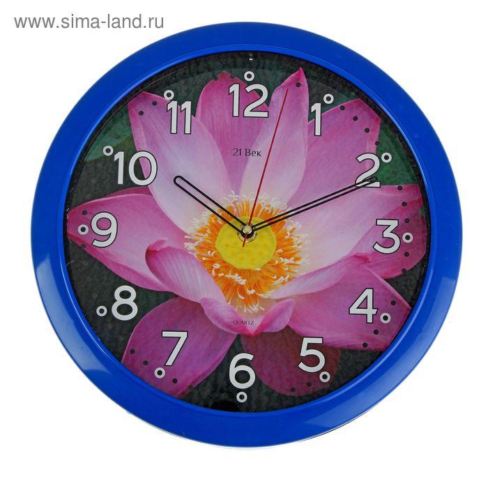 """Часы настенные круглые """"Фиолетовый цветок"""", 30 см"""