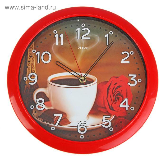 """Часы настенные круглые """"Кофе и роза"""", 30 см"""