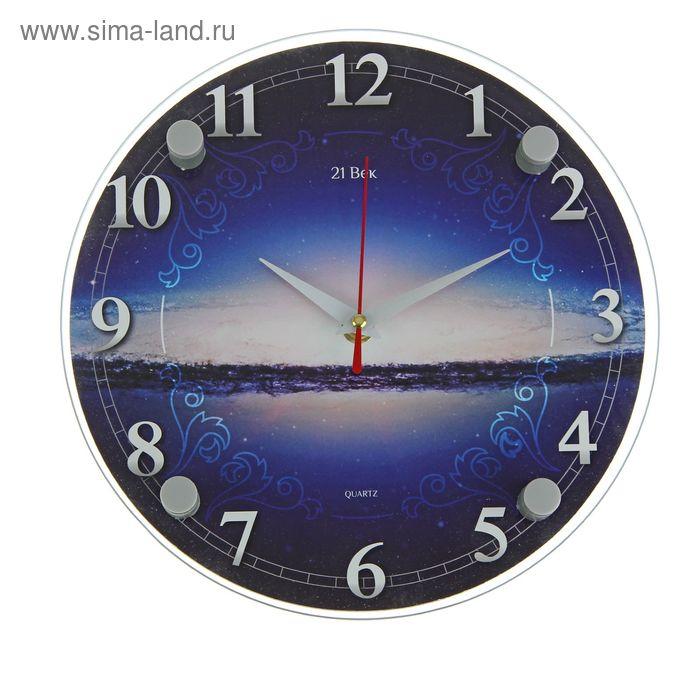 """Часы настенные круглые """"Рассвет"""", 24х24 см"""