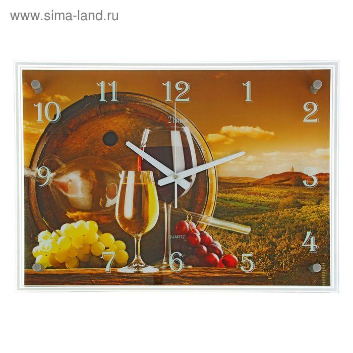 """Часы настенные прямоугольные """"Счастье винодела"""", 40х56 см"""