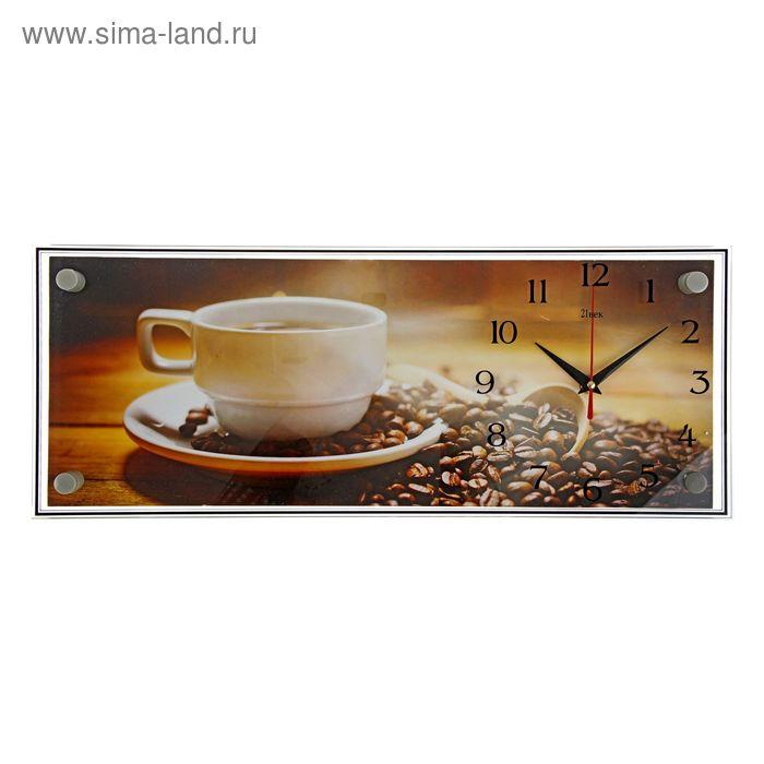 """Часы настенные прямоугольные """"Кофе"""", 50х20 см"""