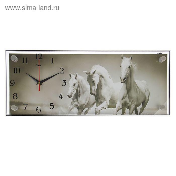 """Часы настенные прямоугольные """"Кони"""", 50х20 см микс"""