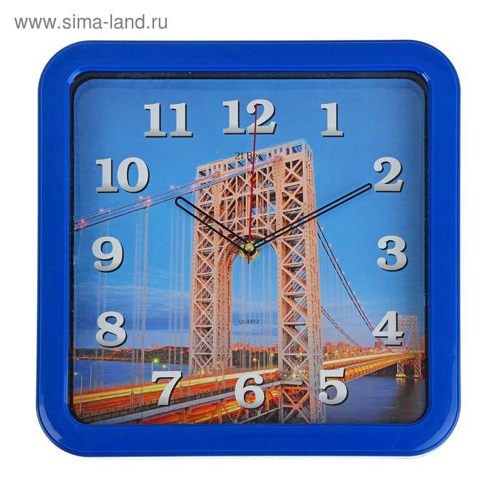 """Часы настенные квадратные """"Мост"""", 30х30 см"""