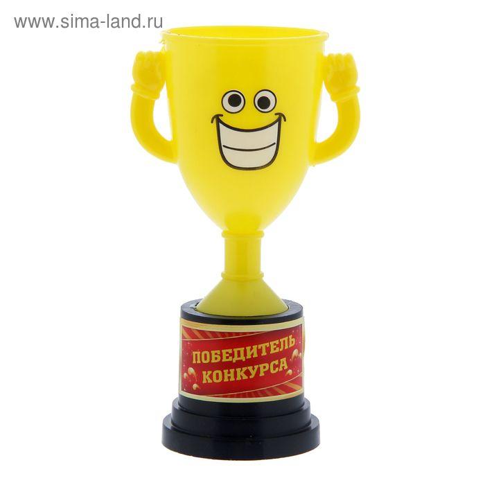 """Кубок """"Победитель конкурса"""""""