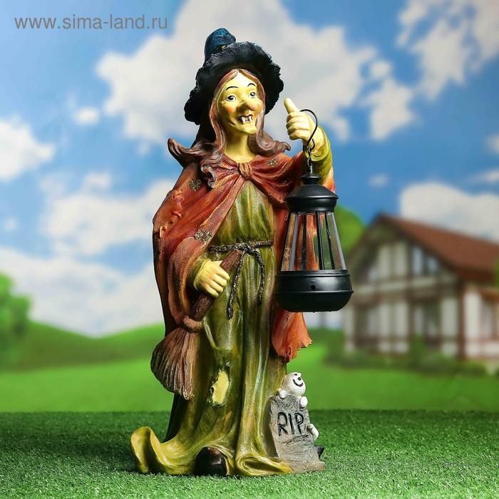 """Садовая фигура с фонарём """"Ведьма"""""""