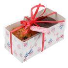 Коробочка для кексов «С Днём рождения!», 8 х 16 х 7,5 см