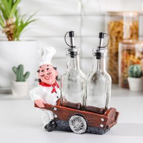 Набор бутылей для соуса и масла «Повар с телегой», 150 мл, на подставке