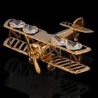 Сувенир «Аэроплан», 8х8х3 см, с кристаллами Сваровски