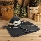 Набор для бани и сауны «Лётчик»: шапка, рукавица, коврик, фетр, серый