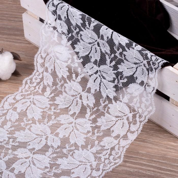 Кружево эластичное, 150 мм × 10 ± 1 м, цвет кипенно-белый