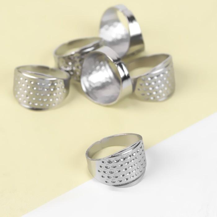 Напёрсток- кольцо, безразмерное