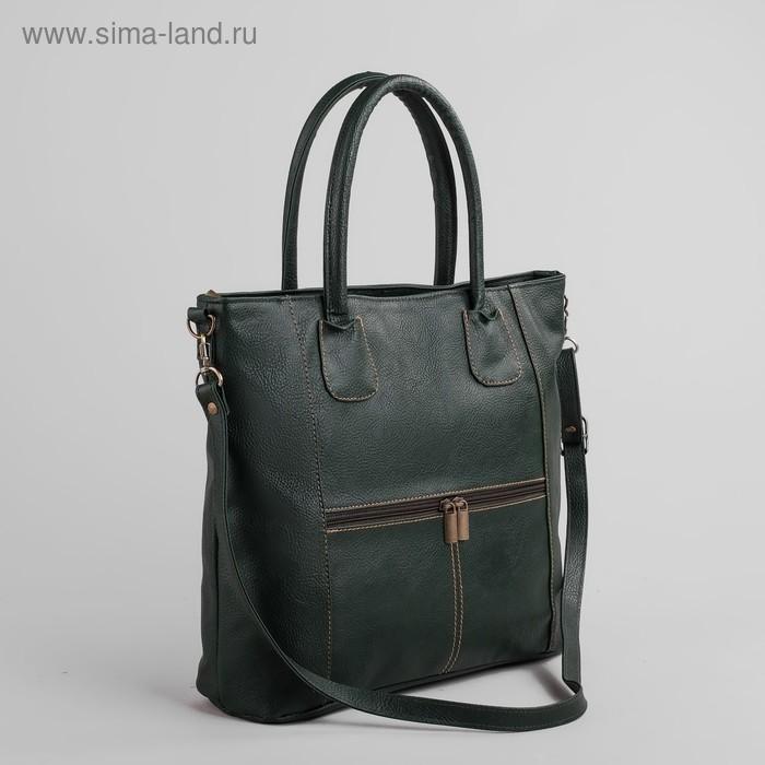 Сумка женская на молнии, 1 отдел, наружный карман, длинный ремень, зелёная