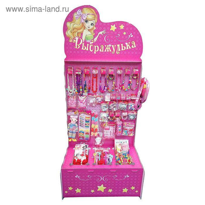"""Торговое оборудование для детской бижутерии """"Выбражулька"""" + крючки (100 шт.) 170*73*47 см"""