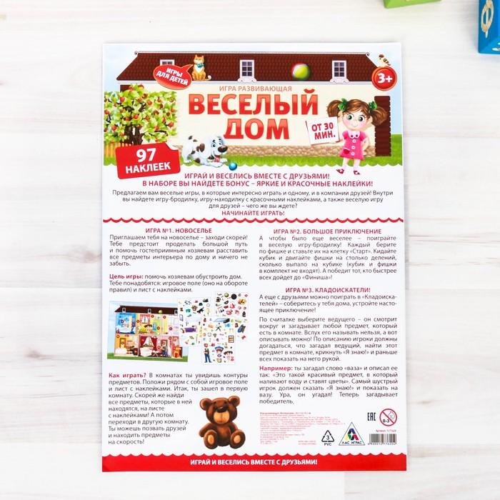 """Игра развивающая с наклейками """"Веселый дом"""""""