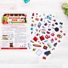 Книга - игра с наклейками «Веселый дом», 97 наклеек - фото 105526859