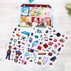 Книга - игра с наклейками «Веселый дом», 97 наклеек - фото 105526860