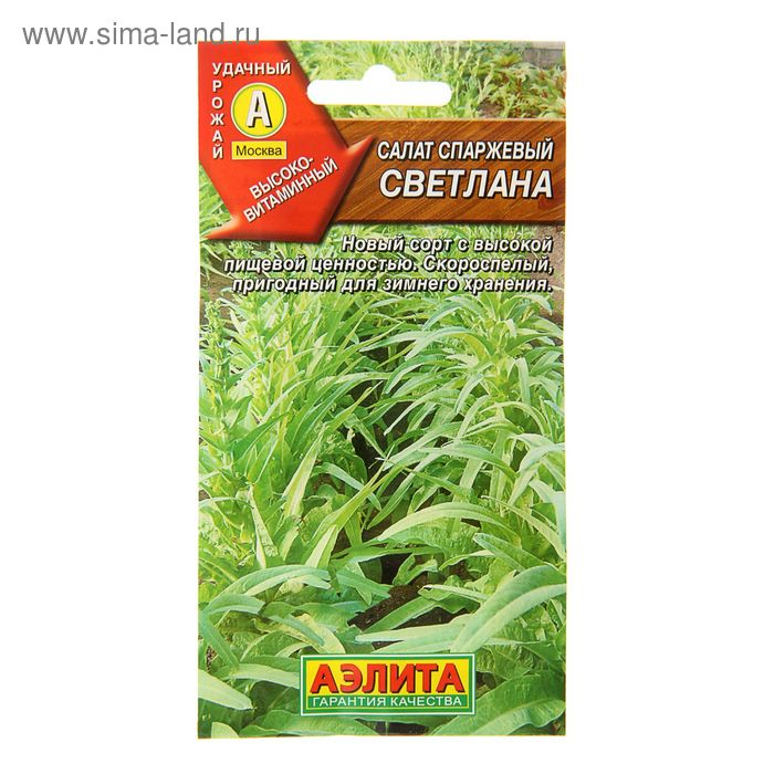 "Семена Салат ""Светлана"" спаржевый, 0,5 г"