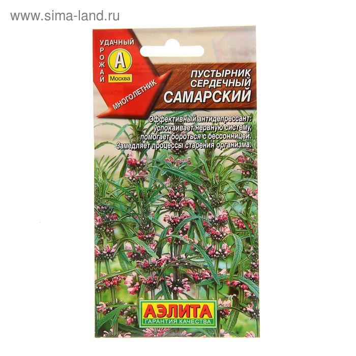 """Семена Пустырник сердечный """"Самарский"""", 0,05 г"""