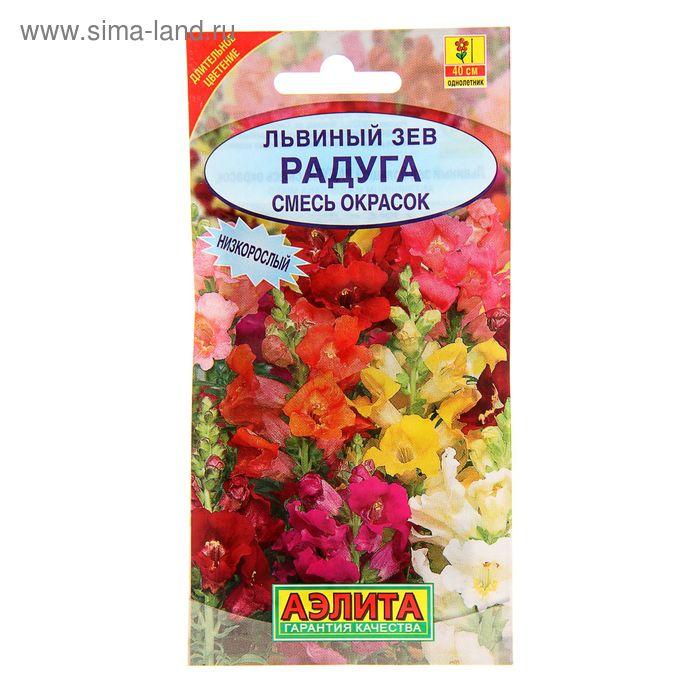 """Семена цветов Львиный зев """"Радуга"""", смесь окрасок, О, 0,3 г"""
