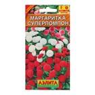 """Семена цветов Маргаритка """"Суперпомпон"""", смесь окрасок, Дв, 0,05 г"""